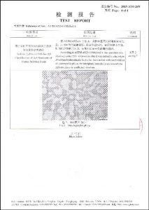 S32760 üçün sertifikat