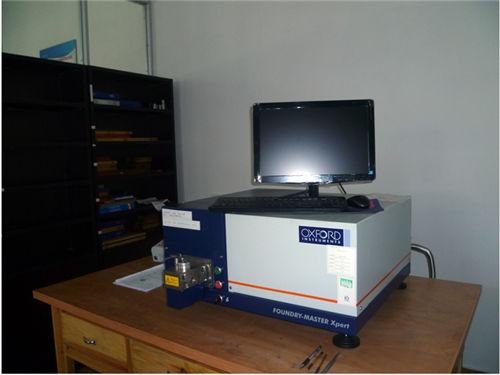 Kimyəvi analizator