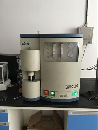 Mikroelement təhlili