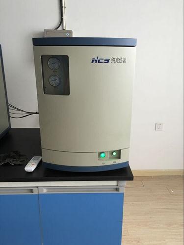 Mikroelement təhlili 2